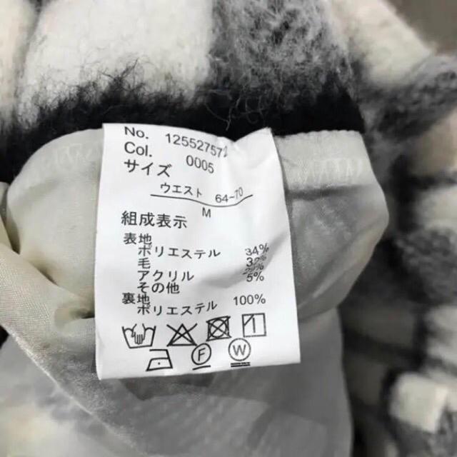 Avail(アベイル)のチェックスカート ひざ丈スカート リエンダ リゼクシー リップサービス ダズリン レディースのスカート(ミニスカート)の商品写真