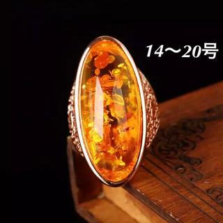 イエローアンバー 人工石 ローズゴールドリング 大振り 大きいサイズ(リング(指輪))