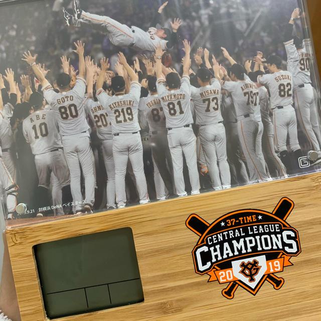 読売ジャイアンツ(ヨミウリジャイアンツ)の非売品✩ジャイアンツフォトフレーム時計 スポーツ/アウトドアの野球(記念品/関連グッズ)の商品写真