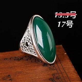 大振り グリーン 人工石リング ローズゴールド 指輪 大きいサイズ(リング(指輪))