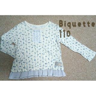 Biquette - 小花柄 女の子トップスサイズ110 Biquette(ビケット)