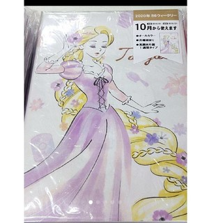 ディズニー(Disney)の☆2020年・手帳☆(手帳)