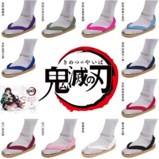 鬼滅の刃 靴 草履 下駄 コスプレ小道具 衣装(靴/ブーツ)