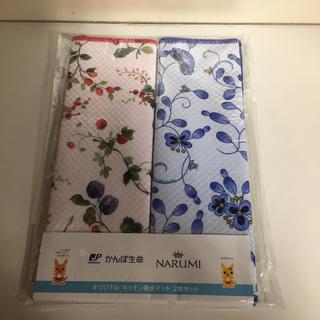 NARUMI - 吸水マット