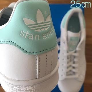 アディダス(adidas)の【レア】 希少カラー 25㎝ アディダス スタンスミス ホワイト グリーン(スニーカー)