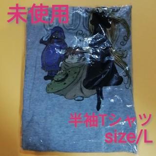 ユニクロ(UNIQLO)の(未使用)ユニクロ 銀河鉄道999 半袖Tシャツ  Lサイズ グレー (その他)