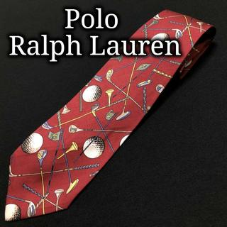 ポロラルフローレン(POLO RALPH LAUREN)のポロラルフローレン ゴルフ道具 ワインレッド ネクタイ A102-C10(ネクタイ)