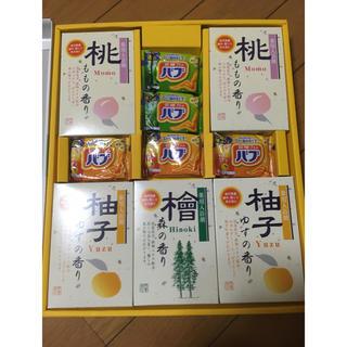 花王 - 【新品】ゆず 森 桃の香り ギフトセット