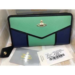 ヴィヴィアンウエストウッド(Vivienne Westwood)のVivienne Westwood 長財布 グリーンマルチ 新品未使用(財布)