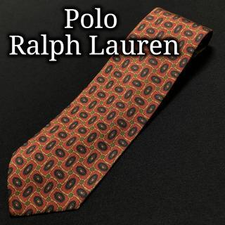 ポロラルフローレン(POLO RALPH LAUREN)のポロラルフローレン デザインドット ワインレッド ネクタイ A102-C11(ネクタイ)