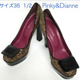 ピンキーアンドダイアン(Pinky&Dianne)の新品Pinky&Dianne ラメパンプス 23センチ 351/2(ハイヒール/パンプス)