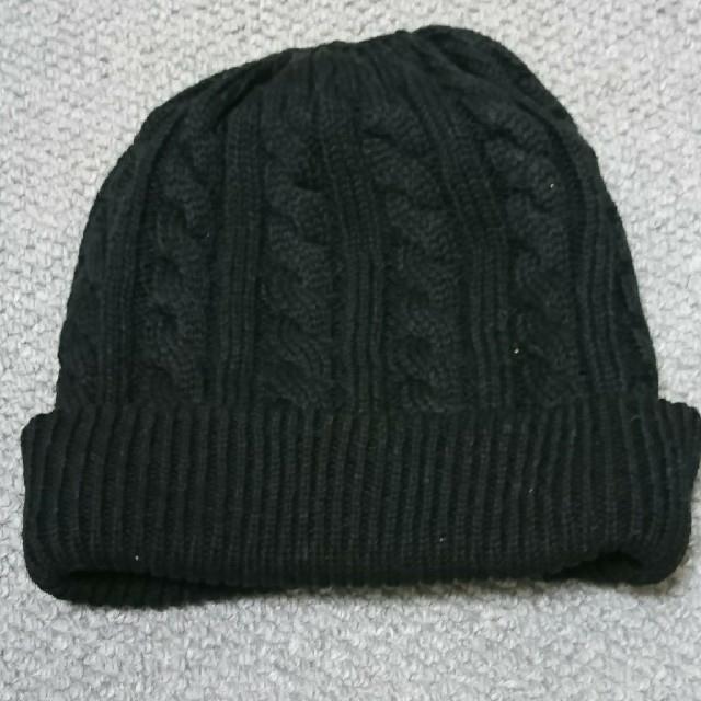 RAGEBLUE(レイジブルー)のレイジブルー ケーブル編みニット帽 メンズの帽子(ニット帽/ビーニー)の商品写真