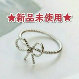 ロディスポット(LODISPOTTO)の【新品未使用】リボンピンキーリング/シルバー(リング(指輪))
