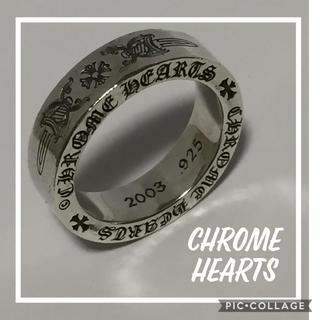 クロムハーツ(Chrome Hearts)のchrome hearts  (クロムハーツ) スペーサーリング ダガープラス(リング(指輪))