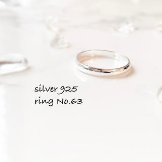 ring No.63♡silver925 3㎜ コーティング バンドリング(リング(指輪))