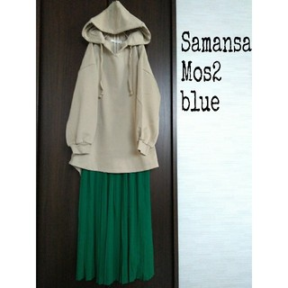 サマンサモスモス(SM2)の【Samansa Mos2 blue】裏起毛パーカーチュニック(パーカー)