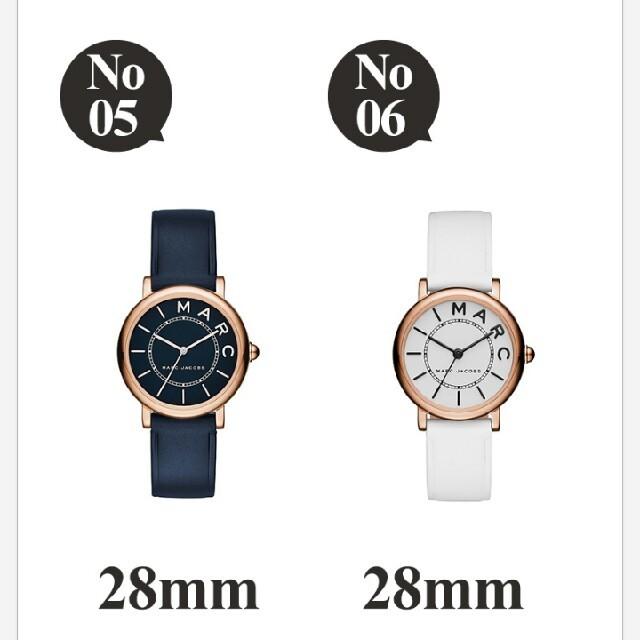 セイコー偽物 時計 爆安通販 - MARC JACOBS - マークジェイコブス腕時計の通販