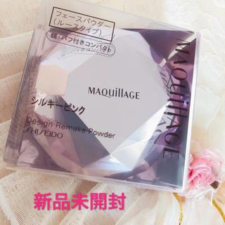 MAQuillAGE - ⚘マキアージュ⚘ デザインリメークパウダー 6g 新品未開封