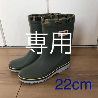 ムーンスター(MOONSTAR )の長靴■22cm■Moon Star■迷彩(長靴/レインシューズ)