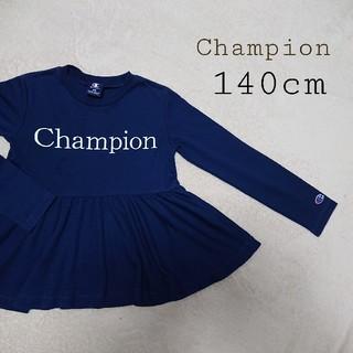 チャンピオン(Champion)のChampion☆トップス ロンT 長袖 140(Tシャツ/カットソー)