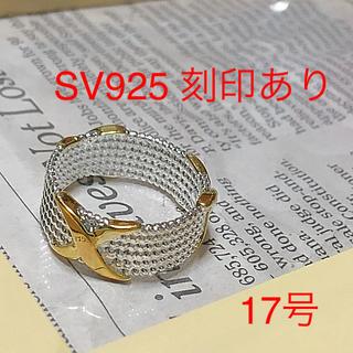 シルバー925 スターリングシルバー デザイン ジオメトリー ゴールドクロス(リング(指輪))