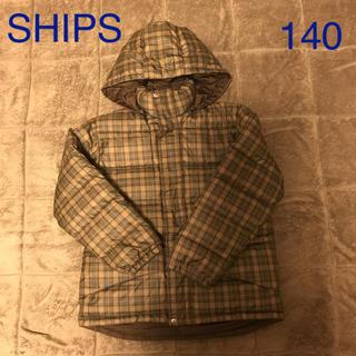 シップス(SHIPS)のSHIPS キッズ ダウンジャケット 140(ジャケット/上着)