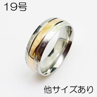 サージカルステンレス 甲丸 ピンクゴールド 316L リング 指輪(リング(指輪))