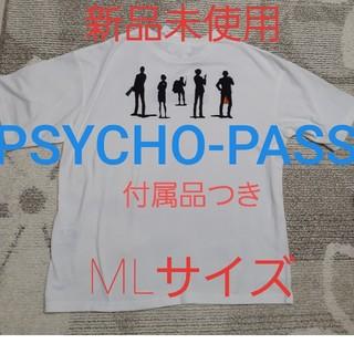 アベイル(Avail)のPSYCHO-PASSアベイルコラボTシャツ(キャラクターグッズ)