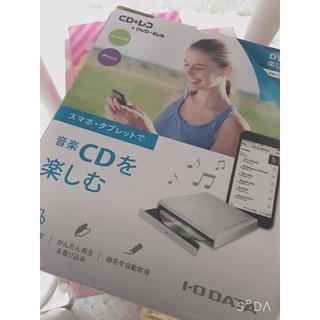 アイオーデータ(IODATA)のDVDミレル CDレコ I-O DATA DVRP-W8AI iPhone対応(DVDプレーヤー)