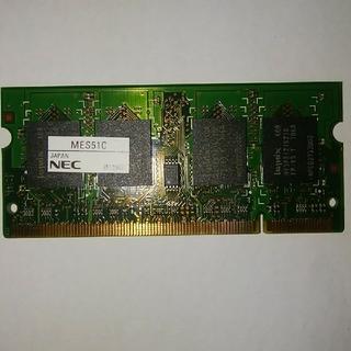 エヌイーシー(NEC)のPC用 メモリ512MB(PCパーツ)