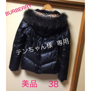 バーバリーブルーレーベル(BURBERRY BLUE LABEL)のレア!  高級  美品  バーバリー ダウン 38 M 黒(ダウンジャケット)