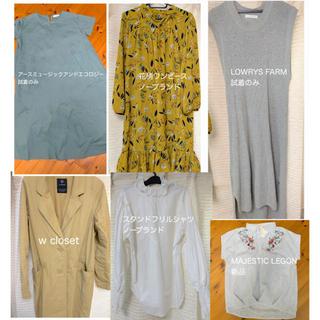 ダブルクローゼット(w closet)のレディース服 15着 セット(セット/コーデ)