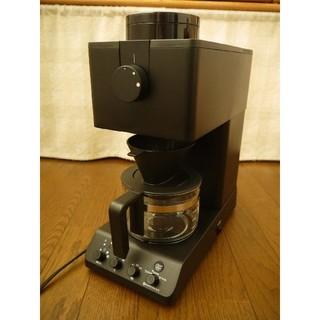 TWINBIRD - ツインバード 全自動コーヒーメーカー CM-D457B/TWINBIRD