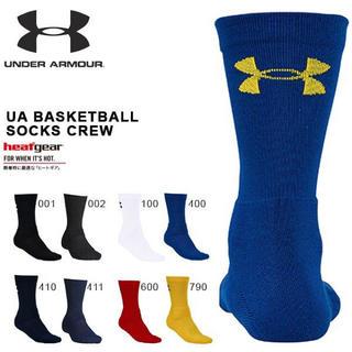 アンダーアーマー(UNDER ARMOUR)の半額 アンダーアーマー SM ソックス 靴下 ブルー イエロー マラソン テニス(ソックス)