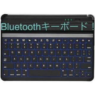 Bluetoothキーボード ほぼ新品(PC周辺機器)