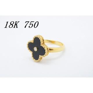 【S562】18K 750 刻印あり リング 5.864g 指輪 12号 18金(リング(指輪))