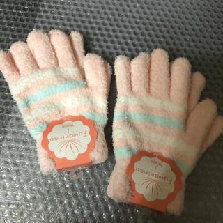 ふんわりんこパステルボーダー手袋セット(手袋)