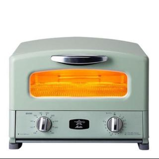 バルミューダ(BALMUDA)の新品 アラジン AGT-G13A グリーン ホワイト 最新 トースター(調理機器)
