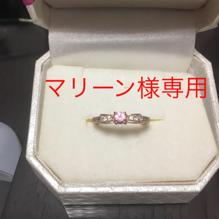 ジュエリーツツミ(JEWELRY TSUTSUMI)の【マリーン様専用】10PGピンクサファイア&ダイヤモンドリング(リング(指輪))