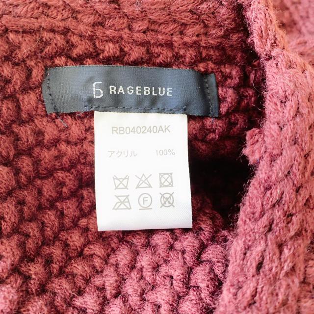 RAGEBLUE(レイジブルー)のRAGEBLUEストール メンズのファッション小物(ストール)の商品写真