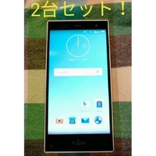 フジツウ(富士通)のaerrows m02 ホワイト Simフリー 動作品 2台セット(スマートフォン本体)
