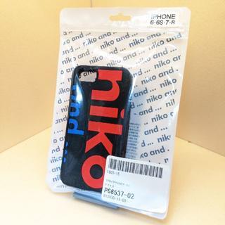 ニコアンド(niko and...)の【新品未開封品】niko and ... iphoneケース(8/7/6S/6)(iPhoneケース)