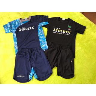ATHLETA - アスレタ 4点セット ジュニア