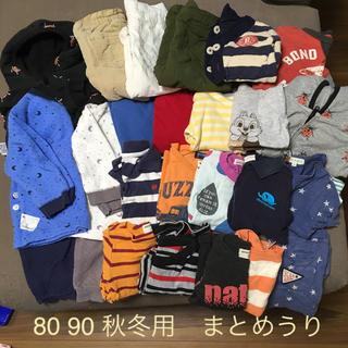 UNIQLO - まとめ売り 男の子 80 90 25点 ユニクロ他