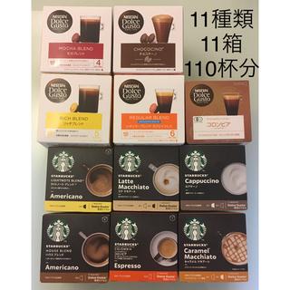 ネスレ(Nestle)のネスカフェ ドルチェグスト専用カプセル 11種類 11箱 110杯分(コーヒー)