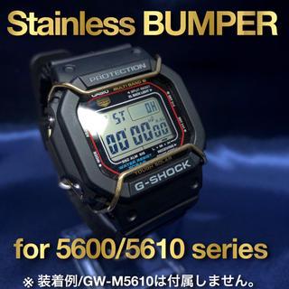 ジーショック(G-SHOCK)のG-SHOCK 5600/5610系 バンパー(プロテクター) ゴールド(腕時計(デジタル))