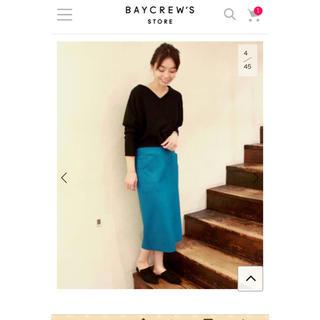 プラージュ(Plage)の【専用】plage    COMPRESSIONタイトスカート(ロングスカート)