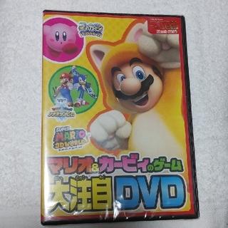 角川書店 - てれびげーむマガジン March 特別付録DVD