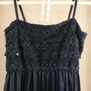 確認用 SCOT CLUB(スコットクラブ)ラインストーン付ブラックロングドレス(ロングドレス)