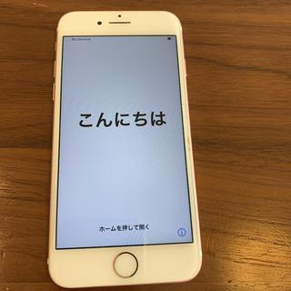 アップル(Apple)のiPhone 7 128GB ローズゴールド ソフトバンク(スマートフォン本体)